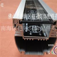 灯具铝型材散热器