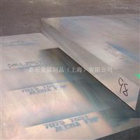 2A01铝板怎么卖?【2A01铝板价格】