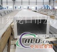 6063T5铝合金方管 波导管 铝方管