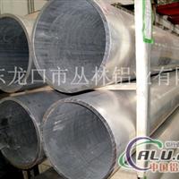 直径406毫米乘以8毫米的大口径电力铝管现货