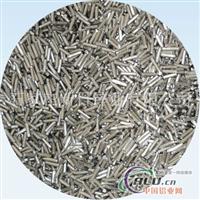 钢厂脱氧专用铝段、铝粒