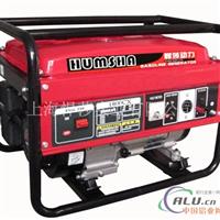 应急汽油发电机|2kw便携式发电机