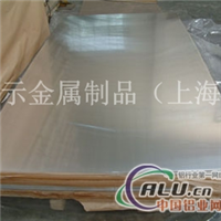 供应2A11氧化铝 2011铝合金
