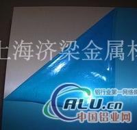 铝板拉丝 铝板贴膜