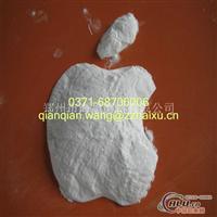 电熔氧化铝微粉