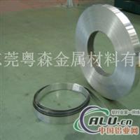 2024电缆铝带 变压器用铝带