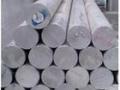 5052进口铝棒 氧化铝棒