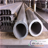 山东丛林铝业2024无缝铝管现货