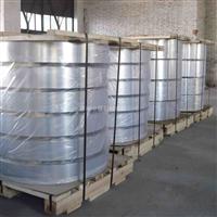 中福批量供应变压器铝带铝箔材