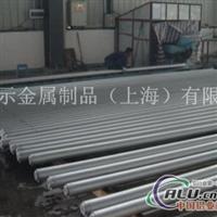 6082铝棒指导价 6082铝板价格