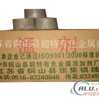 锰剂供应超特有色金属添加剂厂