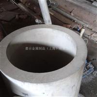 供应LF2防锈铝管 LF2铝管价格