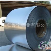 铸轧铝卷厂家销售