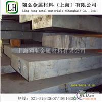 5082防锈水管  5082铝板排污