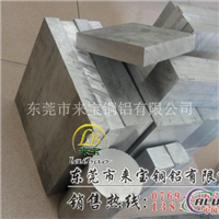 5056氧化光亮铝管