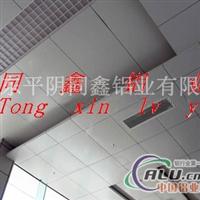 铝制天花板幕墙铝板