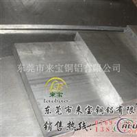 普通铝管批发价