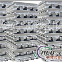 长期供应A00铝锭 电解铝
