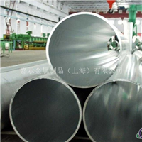 5A03铝板《销售原材料厂家》现货