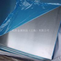5A02铝板双面贴蓝膜