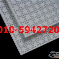 铝扣板,铝扣板价格,铝扣板厂家