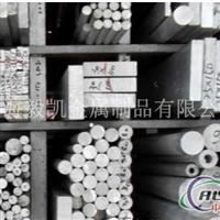 耐热(5083铝板)耐腐蚀(5083铝板)