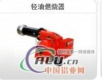 百特燃油燃烧器BT6LF及配件
