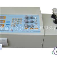 铸铝分析仪、铝合金分析仪器