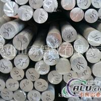 厂家直销各种规格优质铝棒