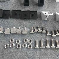 供应铝合金连接紧固件