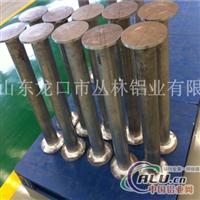 6082T6铝铆钉加工