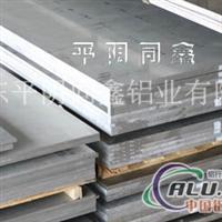 60616063磨具用铝板
