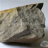 长期出售 高铝矾土