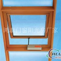 铝合金推拉窗