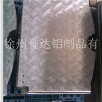 花纹板切边徐州誉达生产加工
