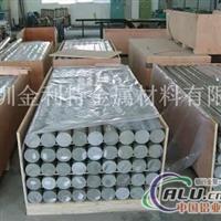 LY12硬质铝棒,耐腐蚀铝棒