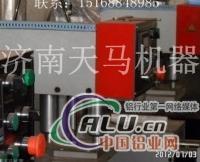 品牌塑钢焊机