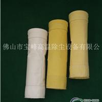 抗老化PTFE聚四氟乙烯除尘滤袋