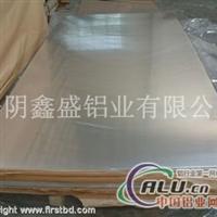 3A21 H24单面覆膜铝板