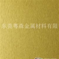 6061金色拉丝铝板 异型铝管