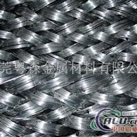 5A02铆钉用铝线 抛光镜面铝板