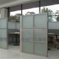 办公高隔间玻璃隔断