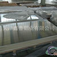 铝天花板 合金铝板 防滑铝板