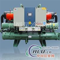 热回收水冷螺杆式工业冷水机组