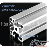 厂家直销工业铝型材4040B