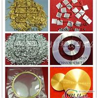 供应氮化铝粉,氮化铝厂家