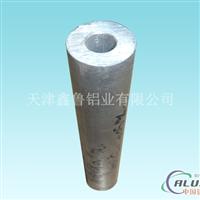 铝厂无缝铝管