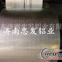花纹铝板,压花合金铝板,五条筋花纹铝板