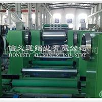 3003合金铝带 加工铝带 设备先进 指定规格生产