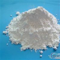 煅烧活性α氧化铝微粉1um